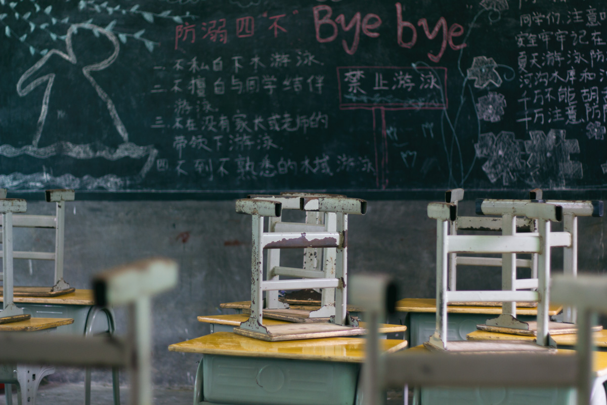 Abandoned Adventures: High school in China